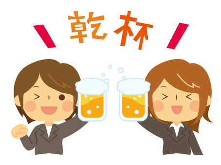 Women toasting with beer