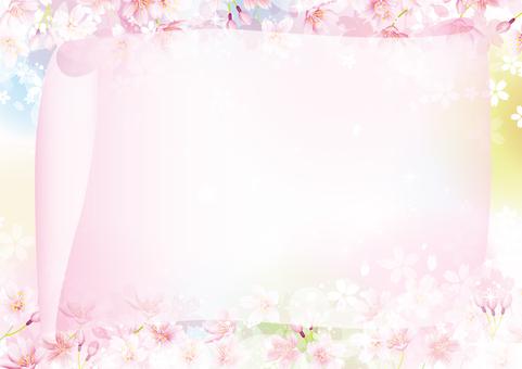 Fantastic frame of cherry blossom (framed)