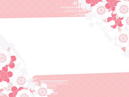 And handle on the background and 桜 Zhu white