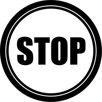 STOP2c