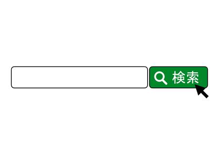 Search window Search bar Search arrow Green
