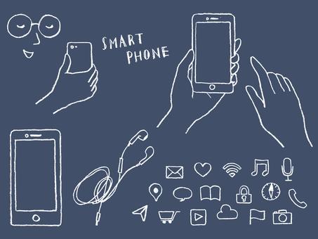 Smartphone _ 2
