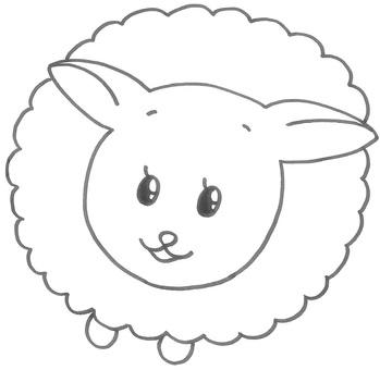 양 양 sheep