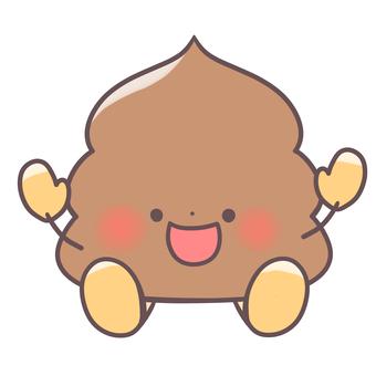Poop you