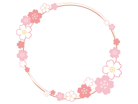 Fluffy cherry blossom frame 04 [yen]