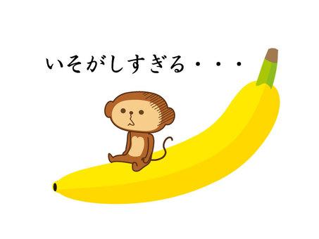 Fatigue Monkey 08