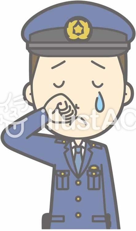 警察官男性a-泣く-バストのイラスト
