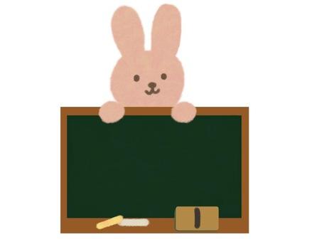 Blackboard and Mr. Usagi