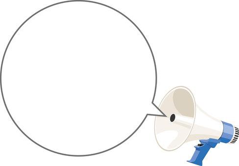 晶體管擴音器氣球