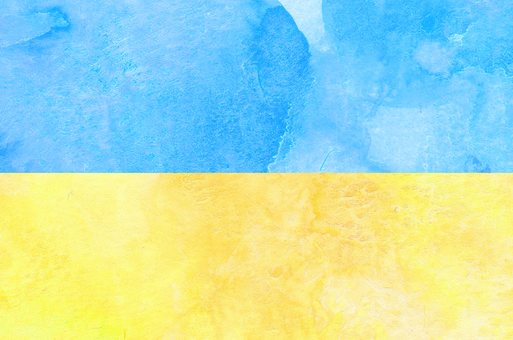 Flag watercolor Ukraine