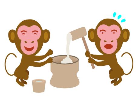 원숭이의 떡