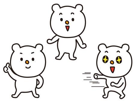 Loose white bear