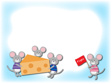 Mouse and cheese frame