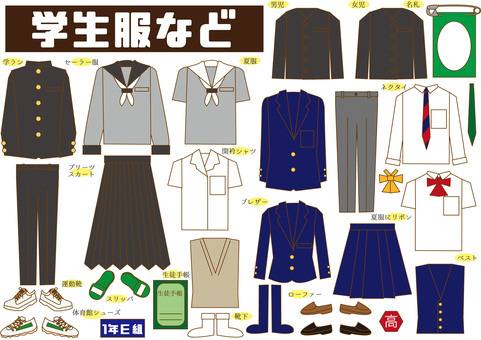 Student wear (male and female)