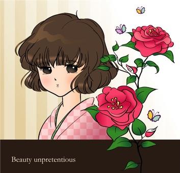 Beauty unpretentious