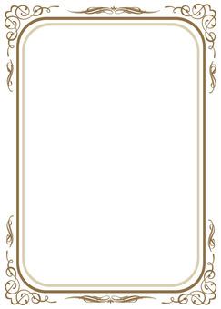 Vintage frame C