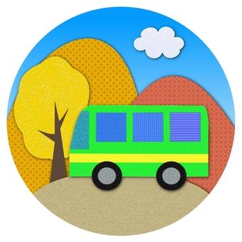 秋季巴士游览