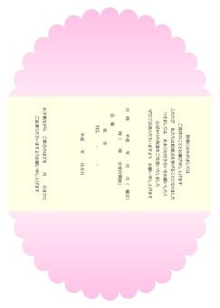 청첩장 2