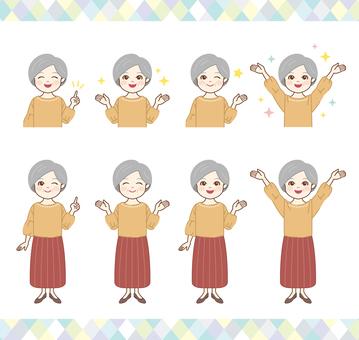 Grandma _ set 1