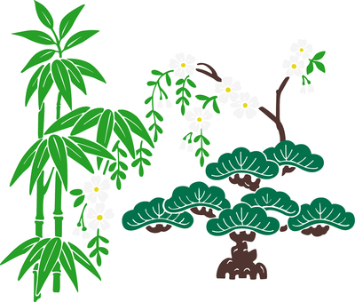 松樹和竹子和櫻桃套