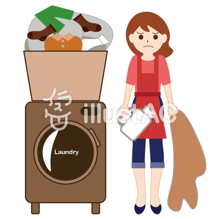 Clipart gratuita casalinga lavanderia lavori di casa for Costruttore di casa gratuito
