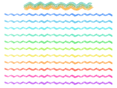 A set of zigzag lines drawn in pastel
