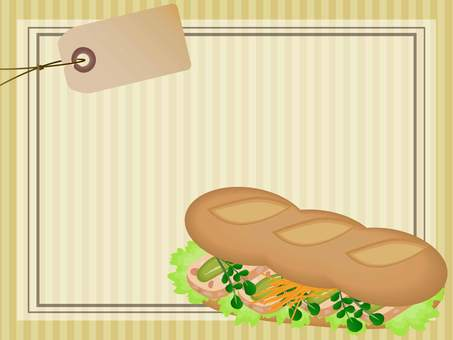 Sandwich card