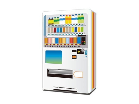 Vending machine (white)