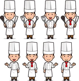 Cooking people 1 (men)