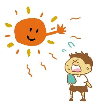 정말로 여름.