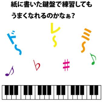 미래는 피아니스트?