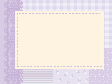 Patchwork frame purple