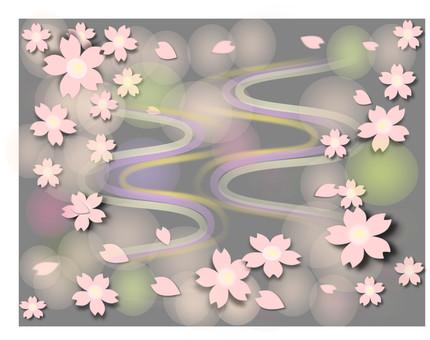 桜 · and Xia