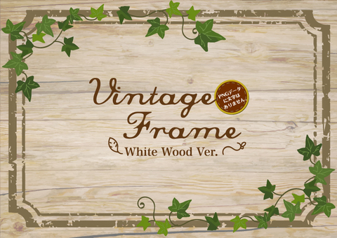 Vintage grain frame (white tea)