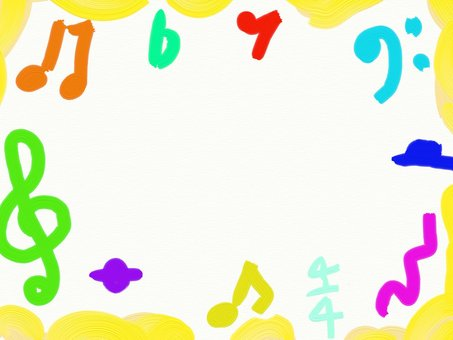 Big frame of music symbols