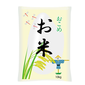 Rice bag 10 kg