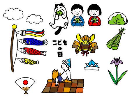 Children's Day set color