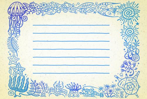 Sea frame greeting card