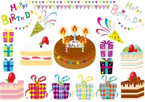 Happy Birthday Birthday