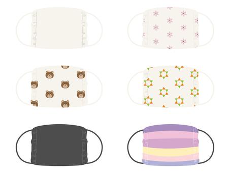 Various cloth masks