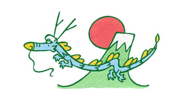 Dragon Kamenko
