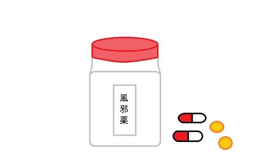 Cold medicine 2