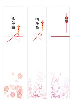 Works blossom blossom greeting card