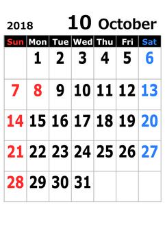 2018 calendar in October