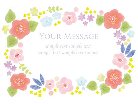 Flower message card