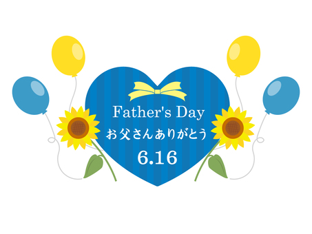 Father's Day 2019 1