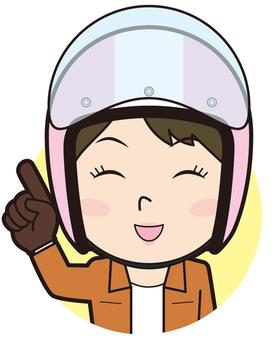 Pointing female biker (smile)