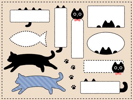 Black Cat Frame Summary