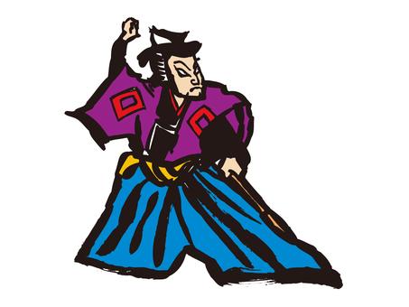 Kabuki toys