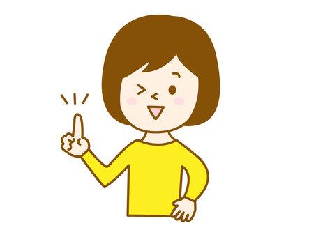 Female index finger pose